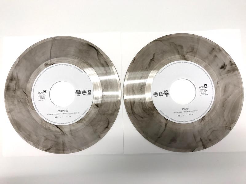 ドッツ)7インチアナログEP「両B面レコード」9/13発売&インストア ...